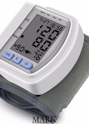 Тонометр электронный на запястье Electronic blood pressure
