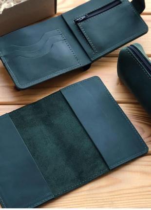 Подарочный набор кошелек, ключница, обложка на паспорт