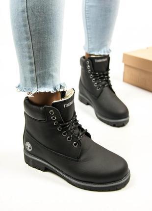 Женские💎зимние💎кожаные ботинки timberland black, тимберленд чё...