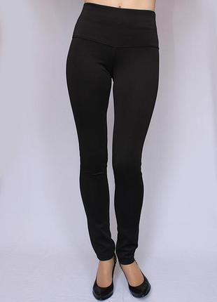 Теплые штаны-лосины с высоким поясом-утяжка,демисезон.