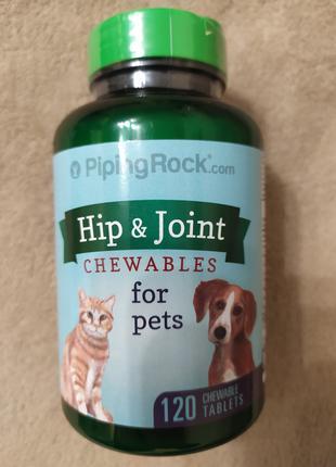 Укрепления костей и суставов собак и кошек,120 таблеток США.