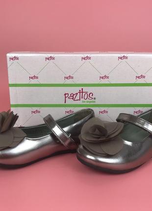 Туфли детские американского бренда pazitos