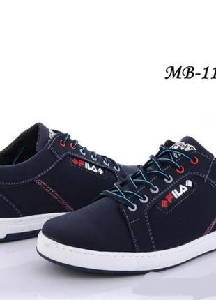 Мужские спортивные туфли, кроссовки весенние синие