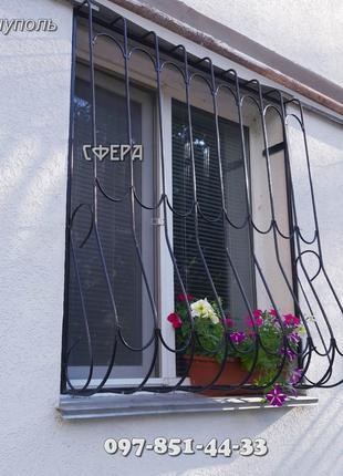 Решетки на окна. Оконные решетки. Мариуполь.