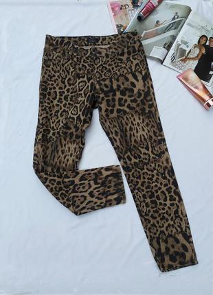 Джинсы леопард ❤️энимал принт для красотки