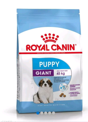 ROYAL CANIN Giant Puppy  15кг