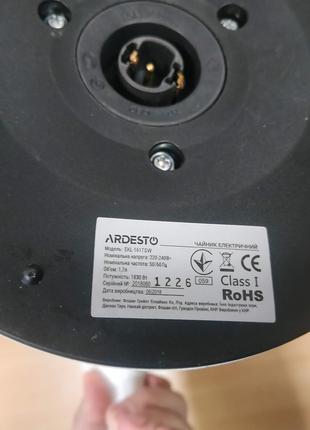 Электрочайник ARDESTO EKL-1617SW(9000473)