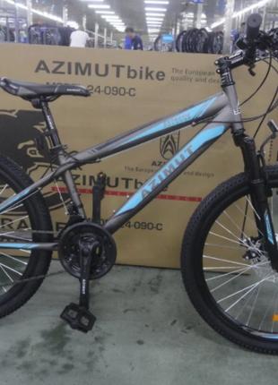 Спортивный одноподвесный  велосипед 26 дюймов Azimut Extreme
