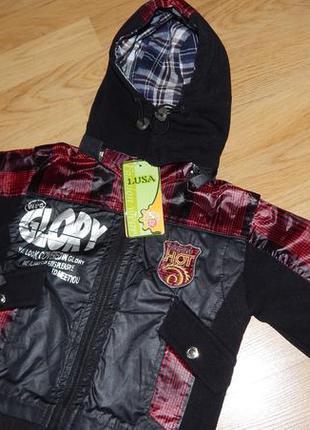 Модная куртка на весну 3-6 лет