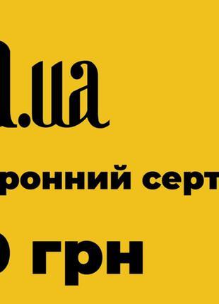 Сертифікат на знижку 500 грн. в GOLD UA