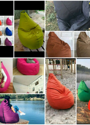 Бескаркасное кресло мешок, Lazy Sofa, разные цвета и размеры