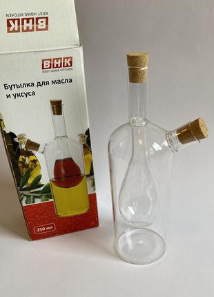 Оригинальная бутылка для масла и уксуса стеклянная