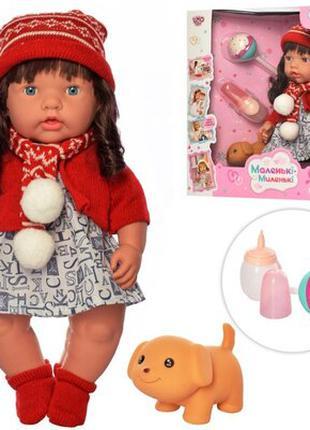 Кукла функциональная 4334 UA, 40 см, бутылочка, пищалка, леденец,