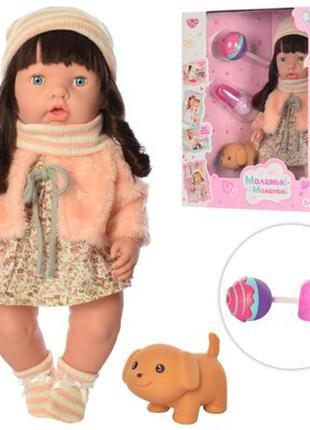 Кукла функциональная 4336 UA, 40 см, бутылочка, пищалка, леденец,