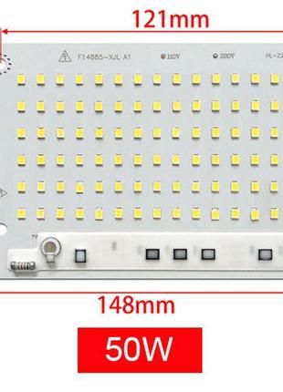 Smart IC 50w 220v Светодиод 50 вт 220В SMD 2835 148мм*85мм XJL-50