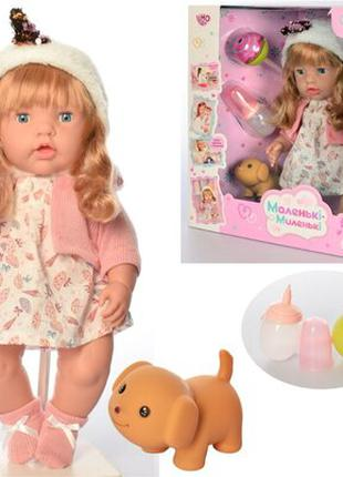 Кукла функциональная 4337 UA, 40 см, бутылочка, пищалка, леденец,
