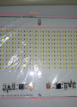 Smart IC 100w 220v LED 100w 220V Светодиод 100 Ватт 220В SMD 2835
