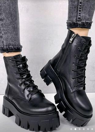 Трендовые Демисезоные ботинки Кожа