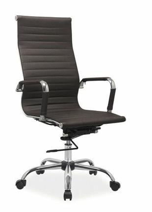 Кресло компьютерное кресло офисное Signal