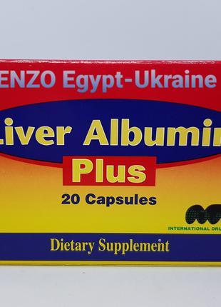Liver Albumin Plus надежная зашита Клеток Печени Египет