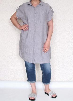 Платье туника new look inspire, лен, хлопок