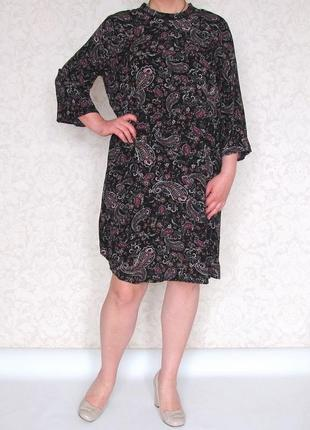 Обалденное платье soulmate, вискоза