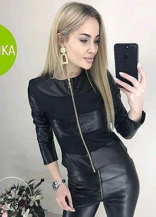 Куртка БАТАЛ стильна