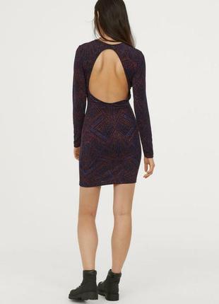 Нарядное платье с длинным рукавом с открытой спинкой