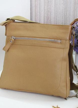 Аккуратная сумка кроссбоди, натуральная кожа