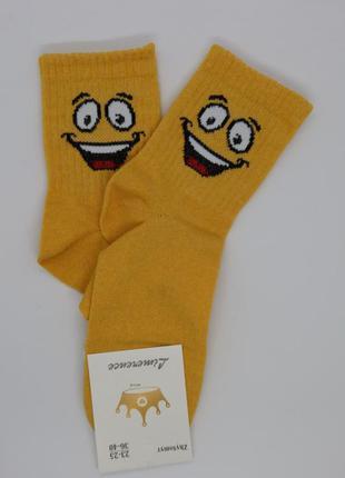 Женские жёлтые носки смайлики / позитивные носочки