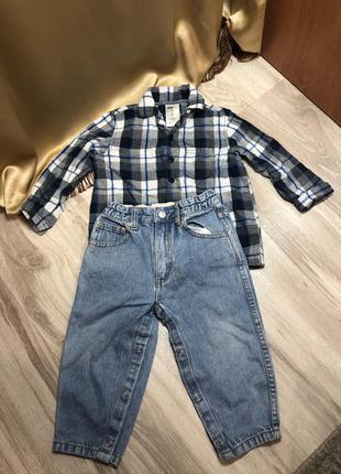 Комплект джинсы и рубашка