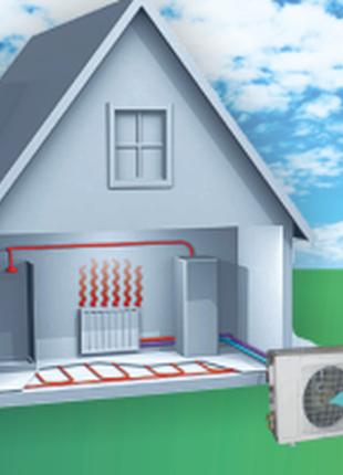 Экономное отопление в доме тепловым насосом воздух-вода.