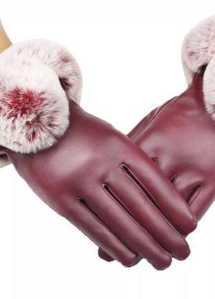 Бордовые перчатки с мехом кожаные