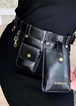 Черная поясная сумка кошелек