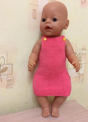 Одежда для Baby Born Беби Борн сарафан