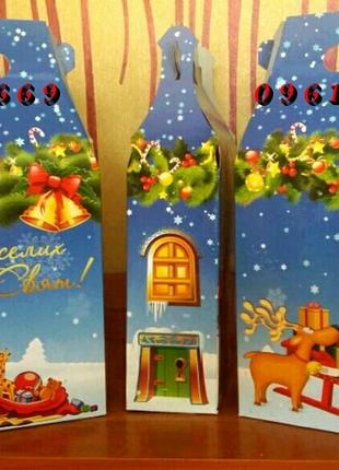 Новогодняя упаковка на конфеты 500-700 грм