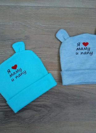 Шапочки для новорожденных 2 шт.