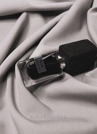 Nasomatto Black Afgano. Распив, духи, парфюм, вода
