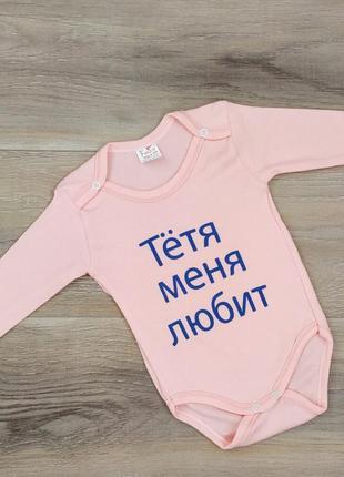 Розовый боди человечек для девочки