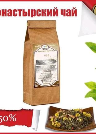 Монастырский чай для почек, фиточай для почек, почечные сборы тра