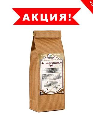 Монастырский чай от гипертонии (сбор, фиточай), Чай для снижения