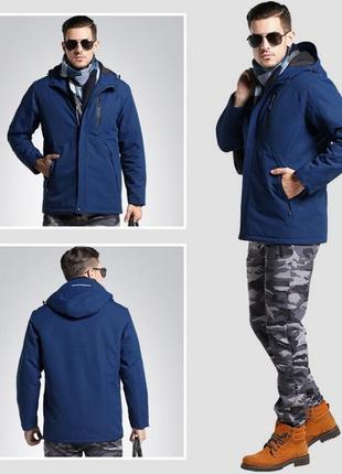 Куртка с подогревом. Синяя. 2XL. Размер 56-58 + PowerBank 10000