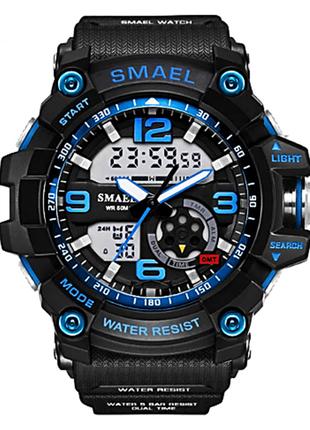 Часы SMEAL WS1617