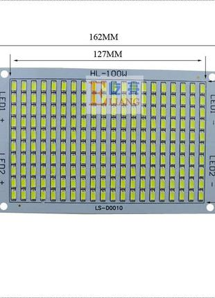 Cветодиодная матрица 100W SMD5730 200шт. led 100w Светодиод 100 в