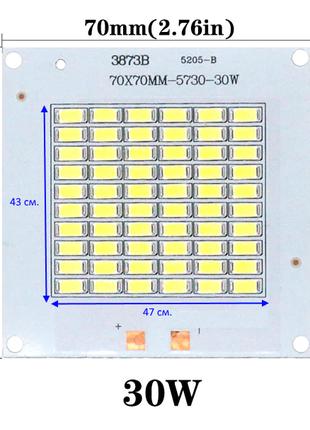 Светодиод 30 ватт под драйвер 30-36V Led 60шт. SMD 5730 LED 30w 3