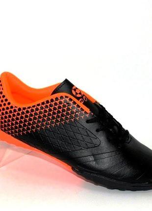 Чоловічі кросівки для футболу xls5080a