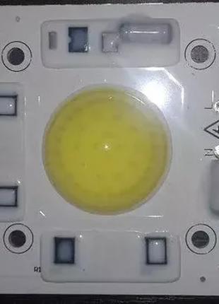 LEd Smart IC 50w с линзой Светодиод 50w светодиодная матрица 50w
