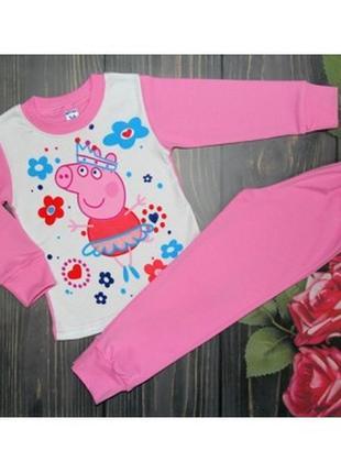 Пижама свинка пеппа