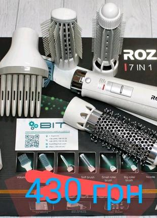 Фен-плойка для волос 7 в 1 Rozia HC-8110