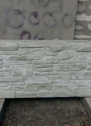 Еврозабор,бетонные плиты/столбы моментальной (быстрой) распалубки